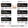 M5 Stack Basic ボタン長押しで動作モード変更するプログラム