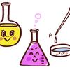 アルツハイマーの症状の進行を遅らせる、実験にマウスで成功!名古屋大大学院医学系研究科