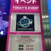 私立恵比寿中学 × 桜エビ〜ず「STARDUST PLANET」@ AKIBAカルチャーズ劇場