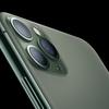 iPhone 11、11 Pro、11 Pro Max どれを買うべきか