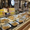 「Calbee Potato」のスナックコロッケとコロッケ2種類づつ食べてみました@阪急百貨店
