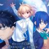「月姫 -A piece of blue glass moon-」 予約開始