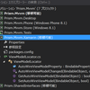 Xamarin.Forms で使える ViewModelLocator