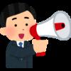 【運営報告】開設2カ月目で感じたPVアップのコツや収益について【はてなブログ向け】