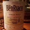 ベンリアック OB 1985-2011 26年 for Shinanoya H/H