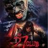 The 27 Club(2019)