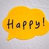 早期リタイア後はなぜ幸せを感じるか?