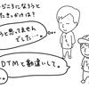 【週刊オルターブース】オルターブースメンバーに聞いてみたシリーズ まとめ