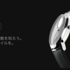 Withings Steel HRを買うなら夏以降!というマニアな話