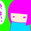 日常四コマ漫画『こけしのプレゼン』