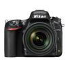 NikonからD750に後継機が今年発表される??