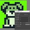 マップチップを作りましょう for Linux