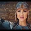カザフスタン歌謡:Гаухартас(ガウハルタス)の歌が聞き飽きない件