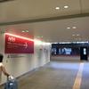 RED ARROW→S-TRAIN(1)