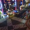 ミニチュア風写真『東京銀座数寄屋橋交差点の夜景』