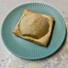 🚩外食日記(528)    宮崎   「エスサンク(S.Cinq)」⑥より、【まるごと林檎パイ】【タルトタタン】‼️