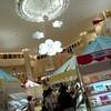 阪急百貨店の絵本パークへ