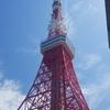 hatenaより『青空の東京タワー』です🗼🌞