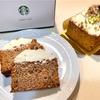 『スターバックス』オンライン限定キャロットケーキ。コーヒー豆かすの堆肥で育った人参使用のサスティナブルスイーツ。