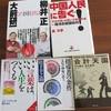 本五冊プレゼント2740冊目