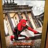 【映】スパイダーマン:ファー・フロム・ホーム ~コメディとシリアスのバランスが絶妙!~