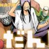 漫画【だんしんち】1巻目