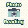 【フォトリーディング】あなたの写真は世界でたった一つのオラクルカード