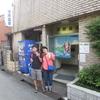 銭湯データベース(広島県)