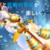 【好きな武将の育成が楽しいスマホゲームアプリ】戦国basara バトルパーティーのレビュー