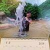 6月は 広河原温泉「湯ノ沢間欠泉湯の華」混浴露天風呂