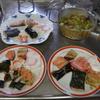 幸運な病のレシピ( 1833 )朝 :元旦、お雑煮、アベカワ餅、鮭、塩サバ、煮豆(青豆・黒豆)、小さな幸せ