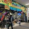 シンプソンズグッズが買える店:東京立川市ヴィレッジヴァンガードららぽーと立川立飛店