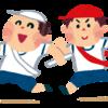 保育園や幼稚園の運動会の裏事情!