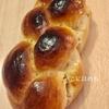 【天然酵母】ハンガリーの編み込みパン「Fonott kalács:フォノット カラーチ」作り方・レシピ。
