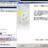 SQL Server 2008 で「パッケージ移行ウィザード」(DTS の移行)を利用するには