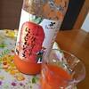 27日は【Floral passage】、にんじんジュース