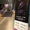 iOSDC2018に参加してきました!