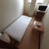¥1250「ホテル 太子」西成安宿探訪