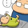 赤ちゃん無防備すぎ問題