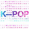 K-POP歌詞から学ぶ韓国語 (シンプル単語クイズ) part-5