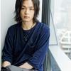 中村倫也company〜「2019年の記事です。」