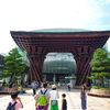 【旅行&観光】2018年夏旅行(2)───金沢観光②《 茶屋街 & 21世紀美術館, 金沢駅 》