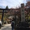 パワースポット  榛名神社  アクセスとご利益