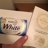 【懸賞当選】花王ホワイトの石鹸