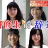 ハロープロジェクト20周年オーディション#9 研修生か?辞退か?少女たちの決断は・・・東京レッスンの様子