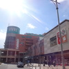 イオン明石店