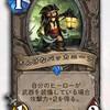コボルトと秘宝の迷宮 カード評価反省会