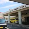 八重山諸島めぐり(2/3)〜竹富島篇〜