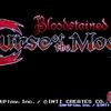 『ブラッドステインド:カース・オブ・ザ・ムーン』ノックバックのON/OFFで落下せずに済む横スクロールアクション【PS4】
