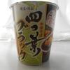 姫路市のイオンで「エースコック 四つ葉ブラック 濃厚醤油ラーメン」(カップ麺)を買って食べた感想